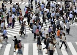 Tokyo is one of the world's largest cities with a population of about 35 million people