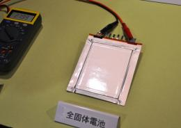 Toyota shows off all solid state lithium superionic conductor based prototype battery