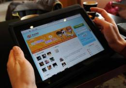 Weibo's new system will sanction users for