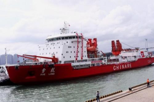 Xuelong (Snow Dragon) arrives in Xiamen in 2010. It is currently China's only ice breaker