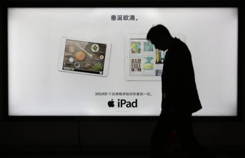 Apple apologizes in China after service criticism