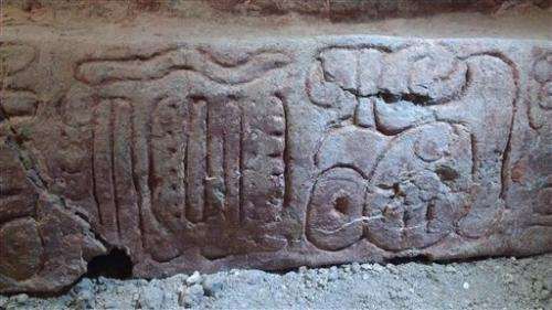 Guatemala: 'Extraordinary' Mayan frieze found