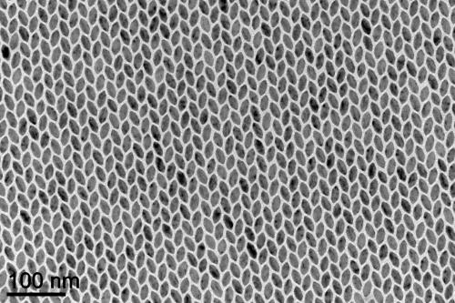 Nano-breakthrough: Solving the case of the herringbone crystal