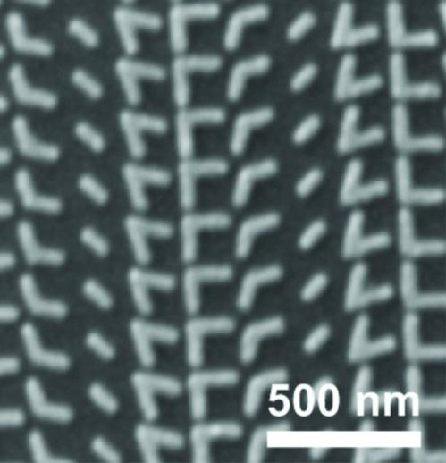Berkeley Lab researchers use metamaterials to observe giant photonic spin hall effect