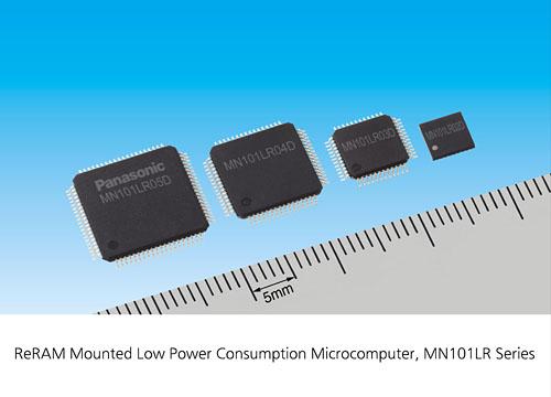 Panasonic starts first mass production of ReRAM mounted microcomputers