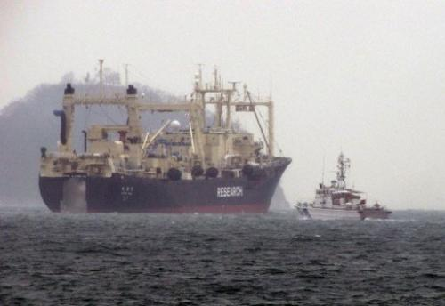 File picture shows  Japan's whaling research ship the 'Nisshin Maru' leaving the port in December last year