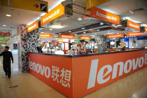 A Lenovo shop in a computer mall in Beijing on November 3, 2011
