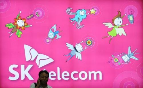 An SK Telecom billboard is seen in Seoul, South Korea, on July 29, 2010