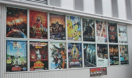 From manga to movies: study offers new insights into Japan's biggest media industries