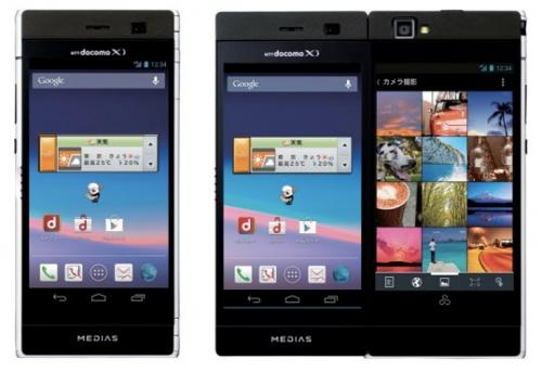 Medias W N-05E in wings as two-screen smartphone