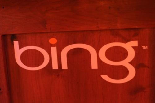 Microsoft will offer an advertising-free version of its Bing search engine for schools