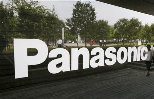 Panasonic's April-June net profit up by 8 fold