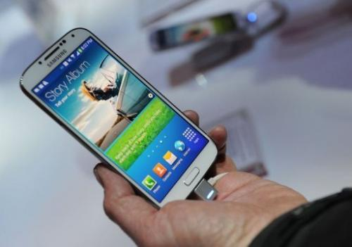 Samsung's new Galaxy S4 is pictured during its unveiling at Radio City Music Hall in New York on March 14, 2013
