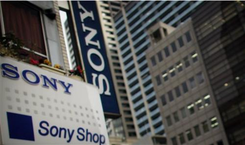 Sony PlayStation 4 unveiled NY event Wednesday