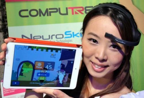 TAIWAN-IT-SHOW-COMPUTEX