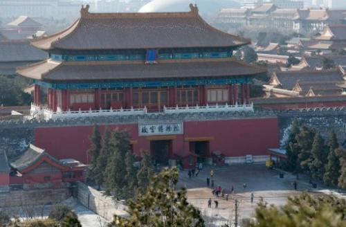 The Forbidden City in Beijing viewed from Jingshan Park during clear weather on February 1, 2013