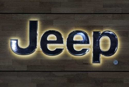 The hacked @Jeep handle claimed the Chrysler division had been sold to General Motors' luxury brand Cadillac