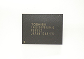 Toshiba starts sample shipment of industry's first embedded NAND flash memory modules