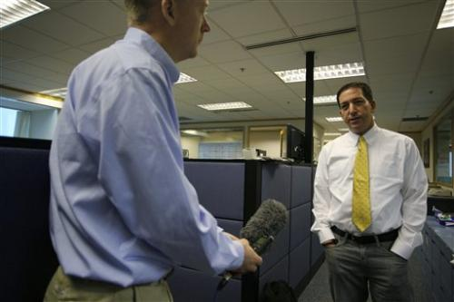 US: No plans to end broad surveillance program