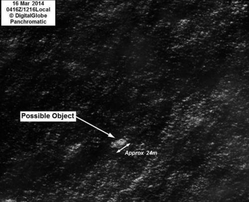 After flight MH370 is found, what happens next?