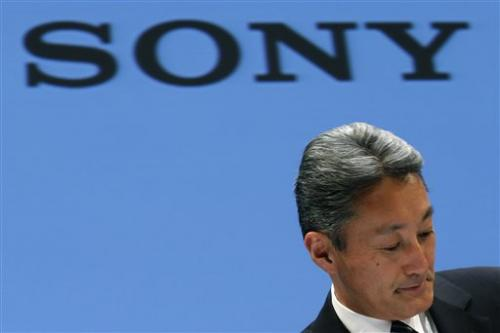 Sony lowers forecast to loss, trying to sell Vaio