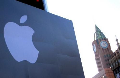 The Apple logo is seen outside the store in Beijing on December 22, 2013