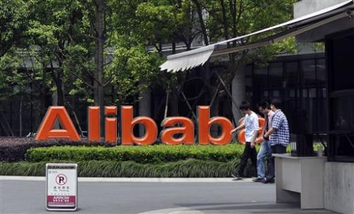 China's Alibaba Group aiming to raise $1B in IPO (Update)