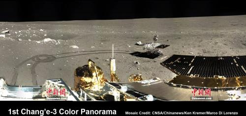 First 360-degree color panorama from China's Chang'e-3 lunar lander