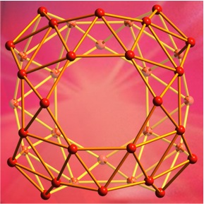 Researchers discover boron 'buckyball'