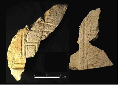 A handout picture taken on January 1, 2014 and released by Egypt's Supreme Council of Antiquities on January 6, 2014 shows fragm