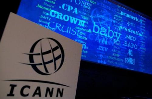 A screen during a press conference hosted by ICANN in central London, on June 13, 2012