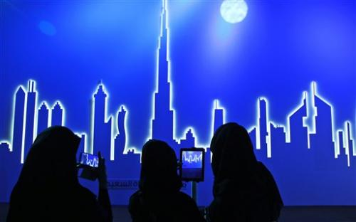 Dubai focuses on technology in 'smart city' bid
