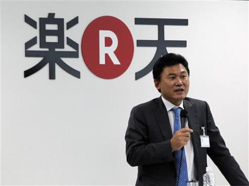 Japan net retailer Rakuten to buy Viber for $900M