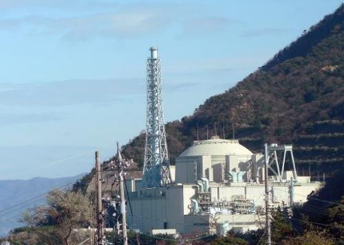 Japan's fast-breeder nuclear reactor plant Monju, pictured near Tsuruga city in Fukui prefecture, 350 km west of Tokyo, on Decem