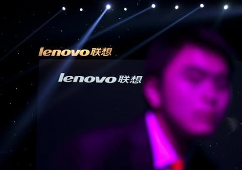 Lenovo buys part of IBM server business for $2.3B