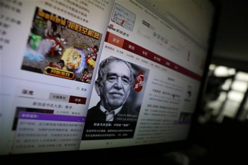 Sina suspends book site after pornography reported