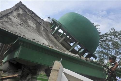 Strong earthquake rocks Indonesia's Java island