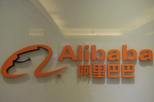 The logo of online shopping portal Alibaba.com is seen near its office in Hong Kong on February 22, 2012