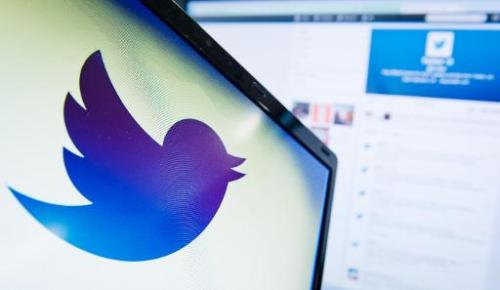 Twitter said it briefly took down its popular TweetDeck application to view and manage messages because of a security flaw, whic