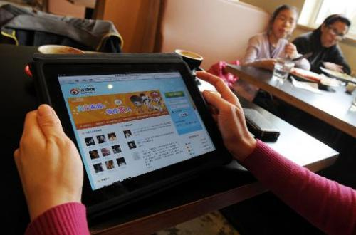 Weibo Corp., a subsidiary of Chinese Internet behemoth Sina, has filed for a $500 million stock offer in the United States, the