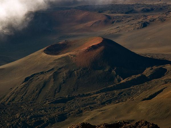 What is the Haleakala Volcano? - 43.2KB