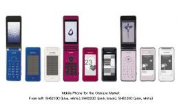 Sharp to Commercialize a Solar-Powered Mobile Phone for the Chinese Market