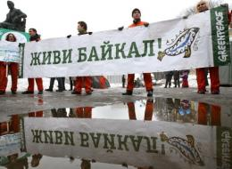 Supporters of the Greenpeace organization hold a rally in defence of Lake Baikal
