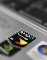AMD posts a profit, thanks to $1.25B Intel payment (AP)