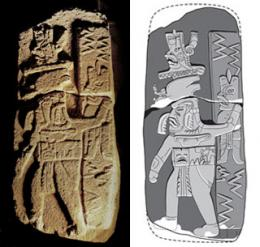 Ancient Mesoamerican sculpture uncovered in southern Mexico