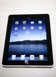 AT&T is the exclusive provider of 3G cellular service for Apple's iPad