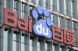 Baidu is the world's third largest Internet search engine