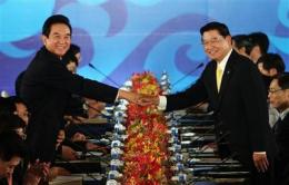 China and Taiwan sign drug development pact (AP)