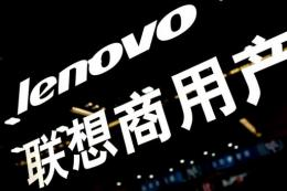 China's IT giant Lenovo has said it will launch a video games console this year