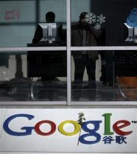 China tries to limit Google dispute fallout (AP)
